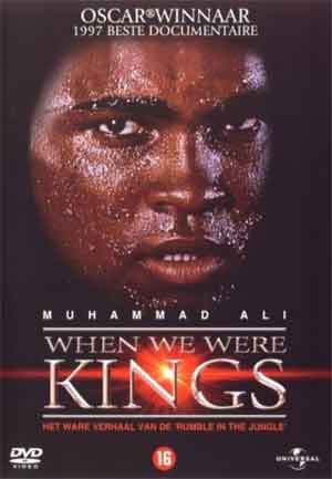 When We Were Kings Boksfilm uit 1996