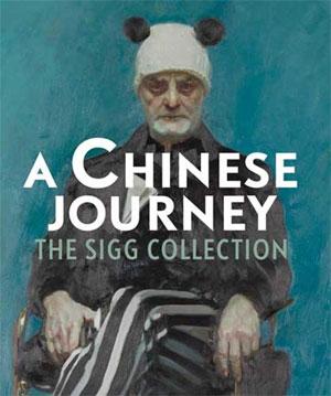 A Chinese Journey Recensie Tentoonstelling